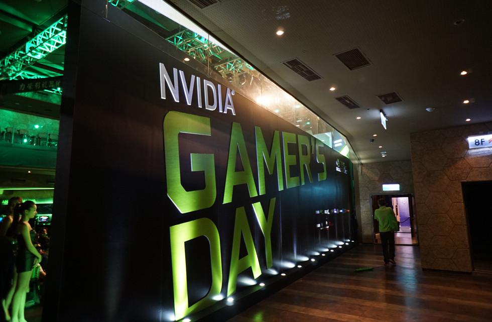 Nvidia Gamer's Day