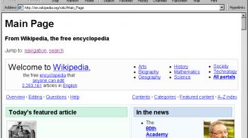 Internet Explorer in its earlier days.