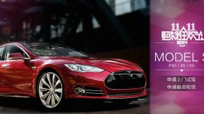 Tesla China Tmall