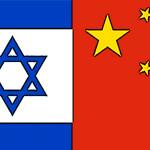 Israel China 940x557