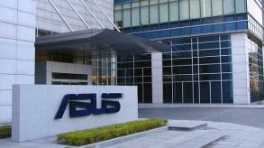 Asus-headquarters