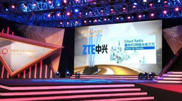 Zte cloud radio