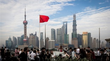 china-city-flag